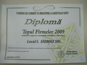 32k7g_diploma_15.jpg