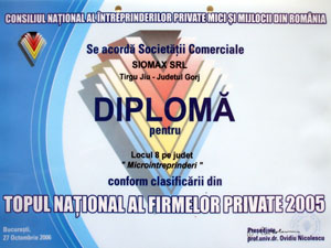54ywd_diploma_6.jpg