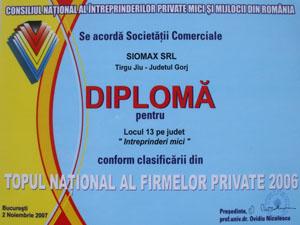 smldl_diploma_8.jpg