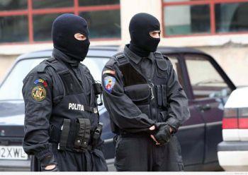 thumb_350_mg4ct_Politia-perchezitie.jpg