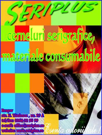 thumb_350_SERIPLUS_S.36002.7.4353.1_4_vertical.1.jpg